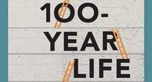 リンダ グラットン他の 100 year life 石倉洋子の公式ウェブサイト