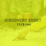 wonderfly_event
